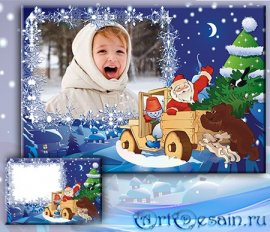Рамка детская для фотографии - Новогодняя сказка №2