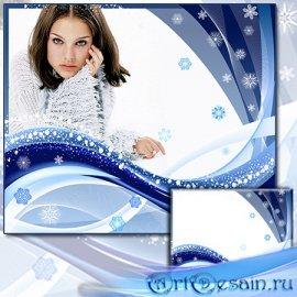 Рамка для фотографии - Снежная
