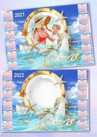 Календарь на 2021, 2022 год - Отпуск на море