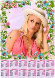 Календарь на  2022 год - Летнее настроение